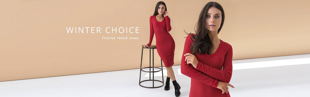 f75df357c17 Интернет-магазин женской одежды в Иркутске